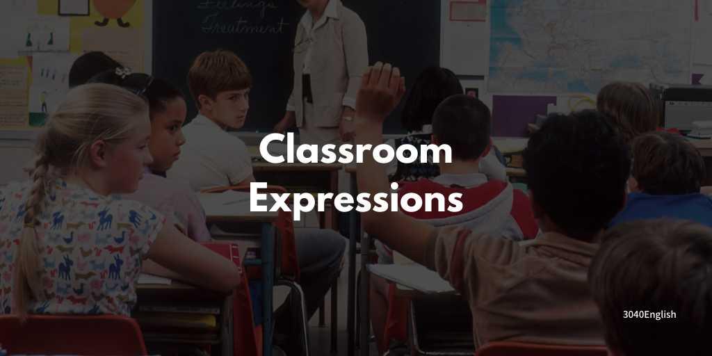 学校の授業で使う英語表現200パターン【英会話用例文あり】