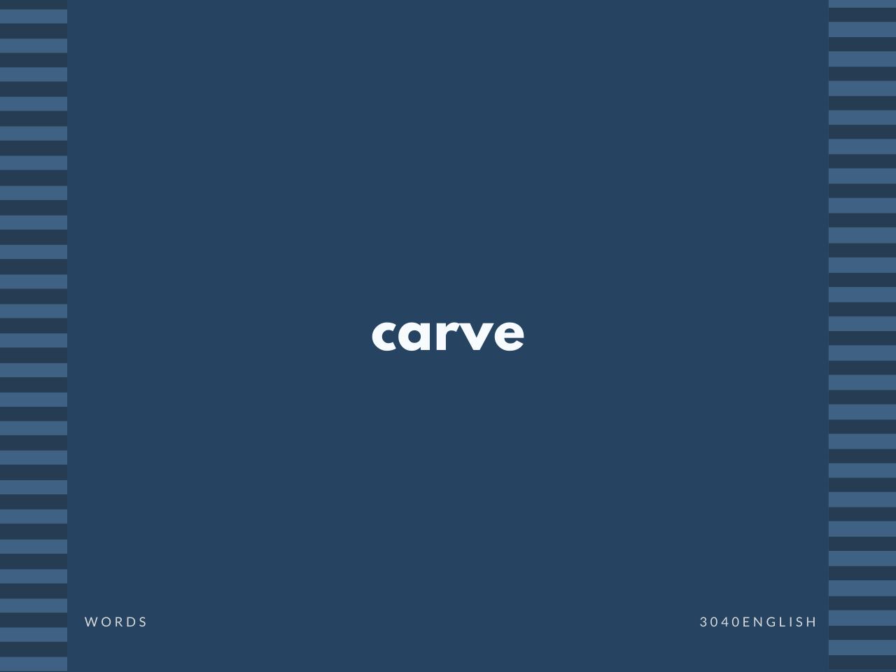 carve の意味と簡単な使い方【音読用例文あり】