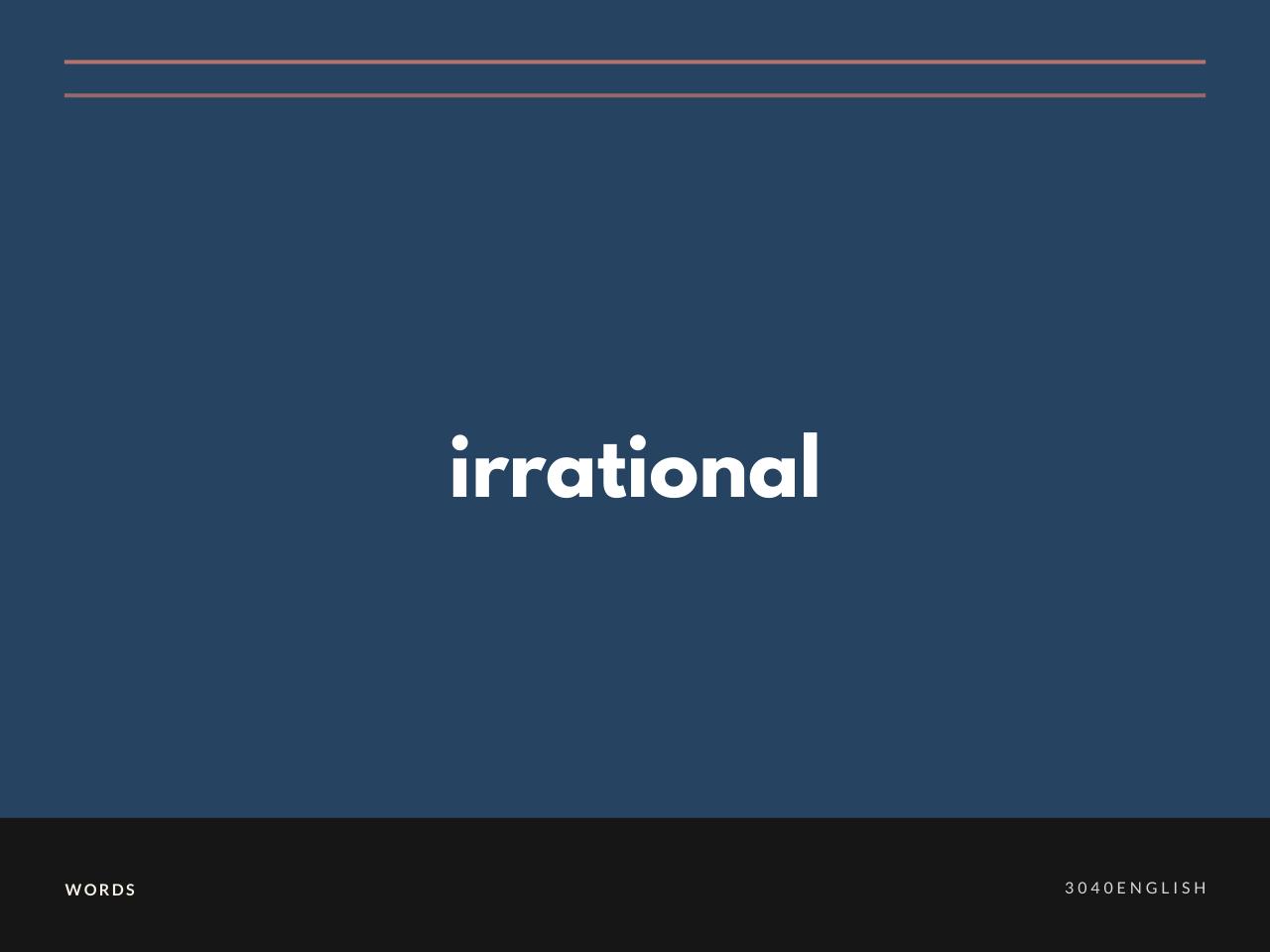 irrational の意味と簡単な使い方【音読用例文あり】