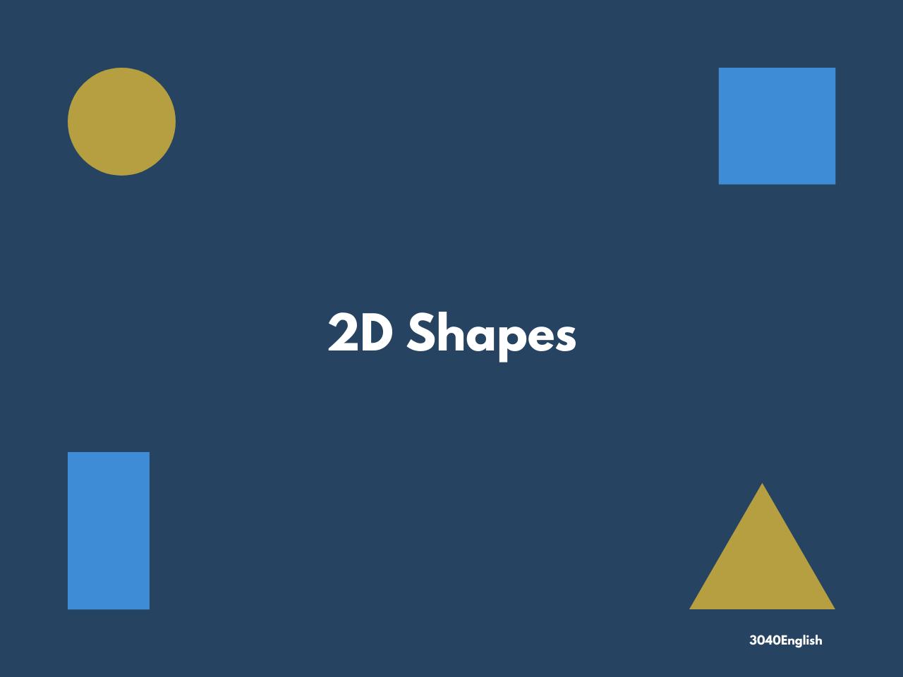 平面図形の英語表現【丸・三角・長方形・正方形など】