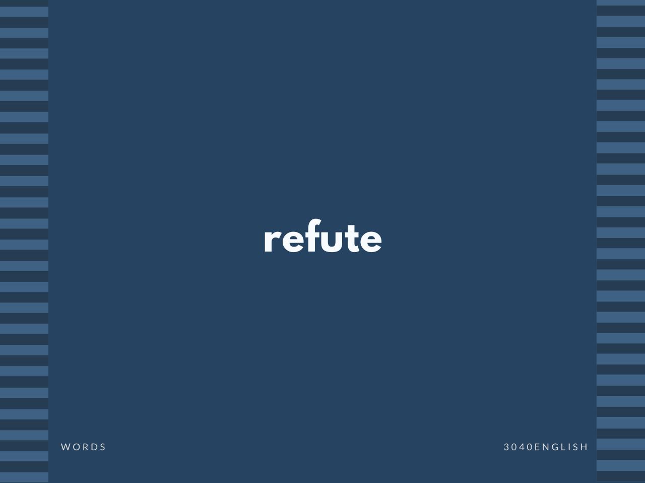 refute の意味と簡単な使い方【音読用例文あり】