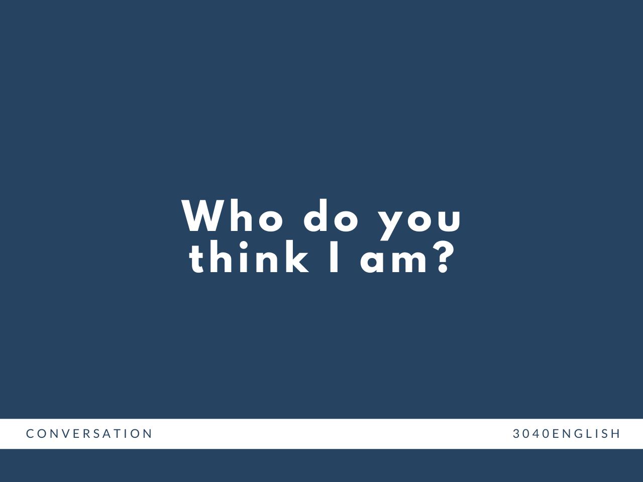 「俺を誰だと思っている」の英語表現【英会話】