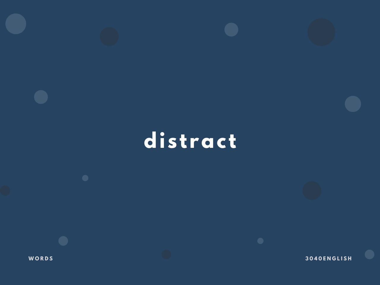distract の意味と簡単な使い方【音読用例文あり】