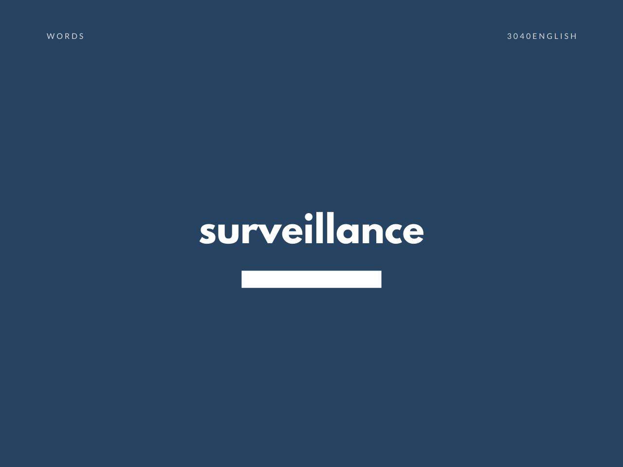 surveillance の意味と簡単な使い方【音読用例文あり】