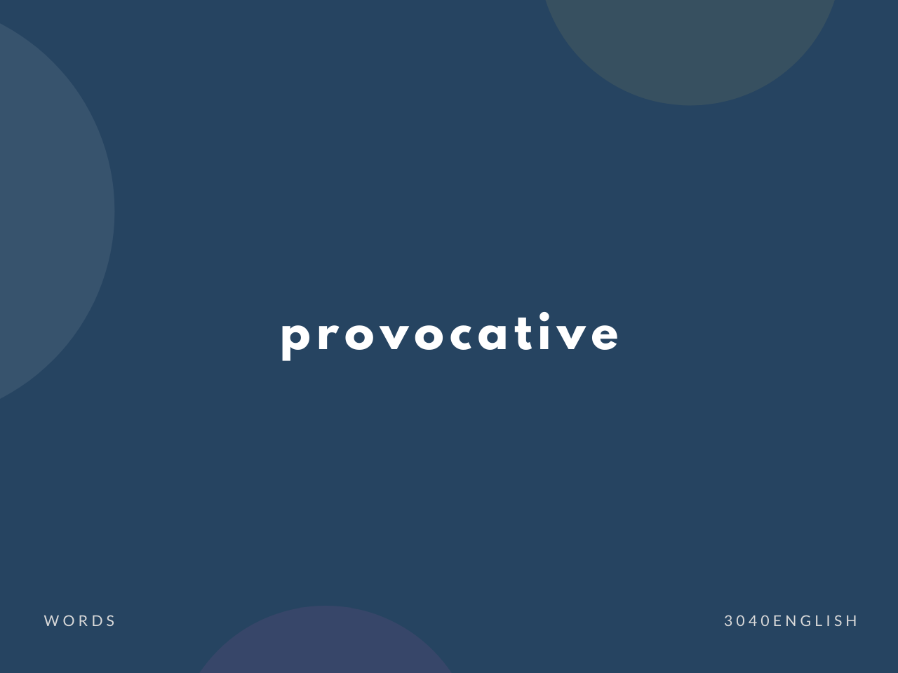 provocative の意味と簡単な使い方【音読用例文あり】