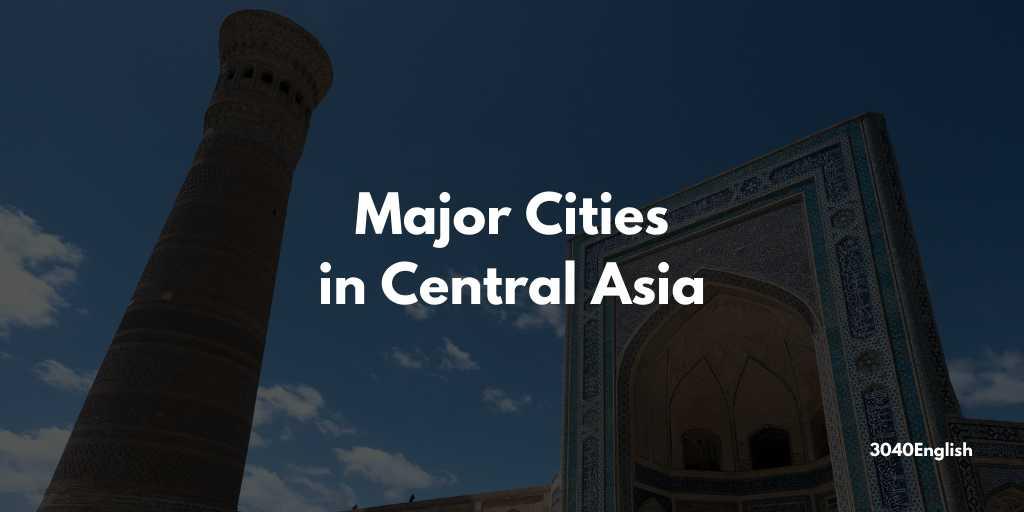 【国別】中央アジアの主な都市・街の英語一覧【音声あり】