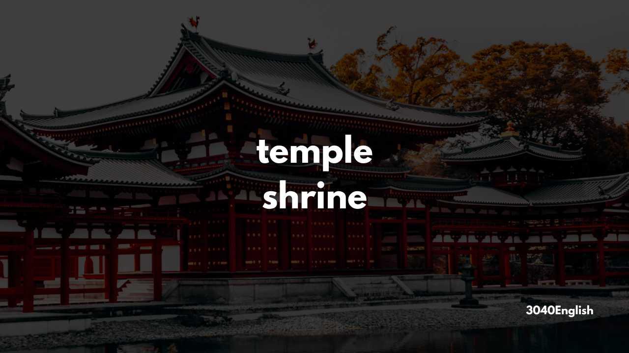 「寺」「神社」の英語表現【英会話用例文あり】