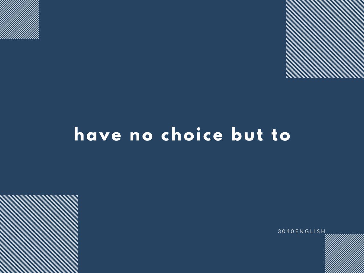 「するしかない」「せざるを得ない」の英語表現7選【英会話用例文あり】